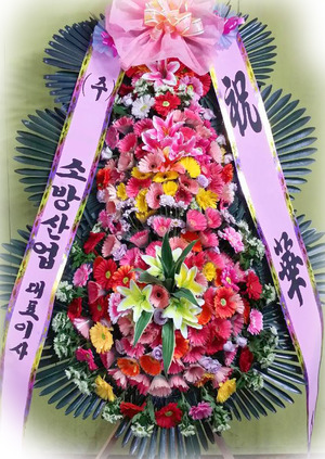 축하화환 신비3단